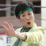 吉田「オリンピックボランティアなんて奴隷」