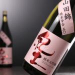 日本酒ラベルの缶バッジ