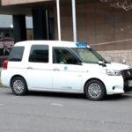 トヨタのタクシー専用車が便利そう
