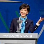 2020年 東京オリンピックにちなんで2,020円で ←はいアウト