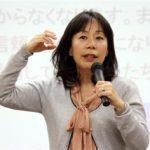 ギャンブル依存症問題を考える会の田中紀子代表は変節したのか