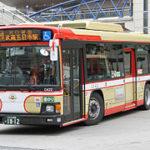 西東京バスすごい