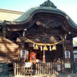 菊田神社 習志野