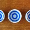 日本酒の資格 9選 | 日本酒専門WEBメディア「SAKETIMES」