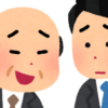 【7月1本目】アドヴァイスという名のパワハラ|吉田圭志(いいパチンコLLP代表)|not