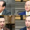 2020年3月12日 放送 すかいらーく 創業者 横川 竟 (よこかわ きわむ)氏 ペッパ