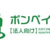 【法人向け】1月号購読のお礼(と、大阪高裁でのオマケ話)|吉田圭志(いいパチンコLL