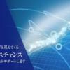 倒産・動向速報 | 株式会社 帝国データバンク[TDB]