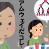 【法人用】マルチ商法の歴史・陽の章|吉田圭志(いいパチンコLLP代表)|note