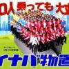 【7月1本目】緊急イナバ物置宣言|吉田圭志(いいパチンコLLP代表)|note