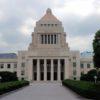 保守分裂も 秋元司被告の衆院東京15区 自民に新人擁立の動き(2020年2月13日) B